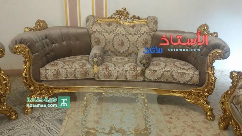 احدث صالون عرش السلطان 2015 (2)