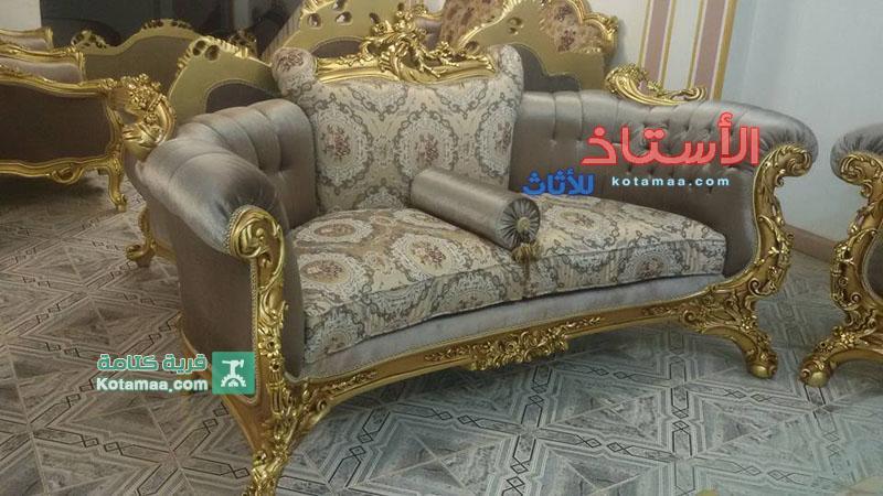 احدث صالون عرش السلطان 2015 (3)
