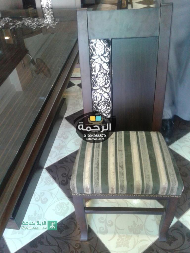احدث غرفه سفره ونيش وبوفيه 2016 (2)