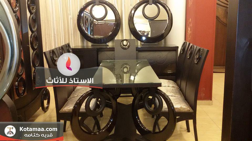سفره-مودرن-2015 (4)