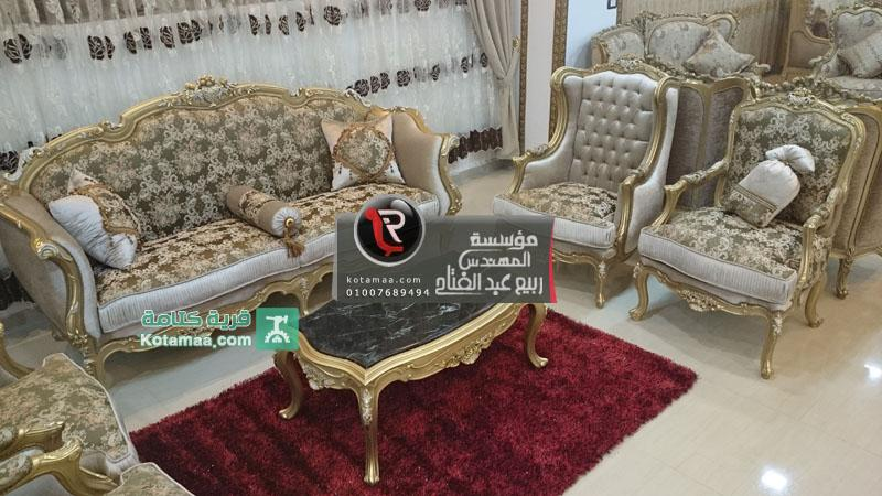 Decor Salon Photo Salon Jeddah 2015