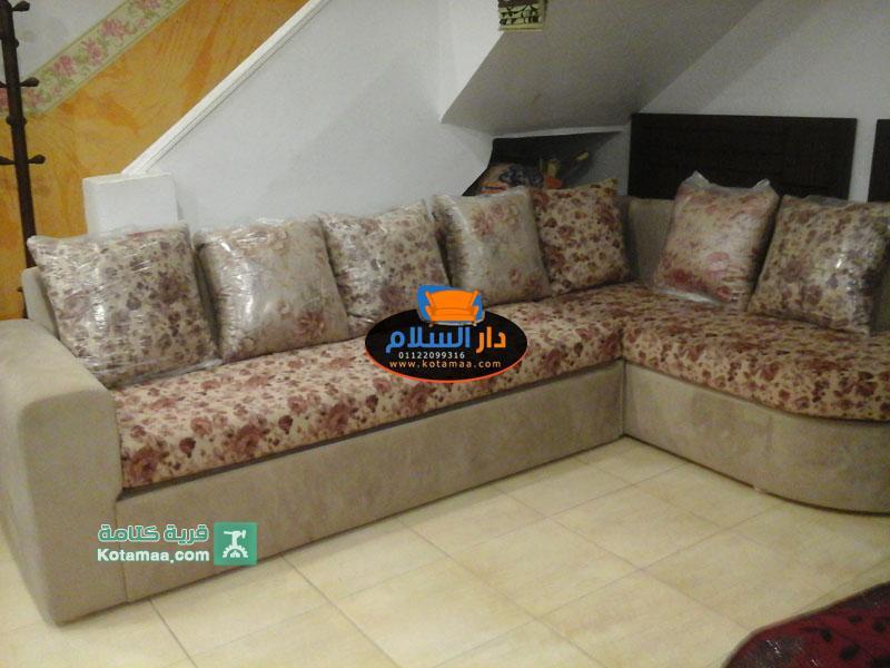 صور ركنه مودرن تفتح سرير 2015 دار السلام
