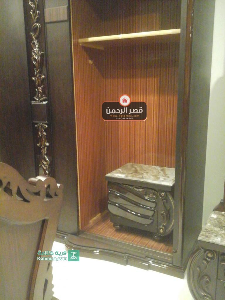 صور غرفه نوم جرار 2015