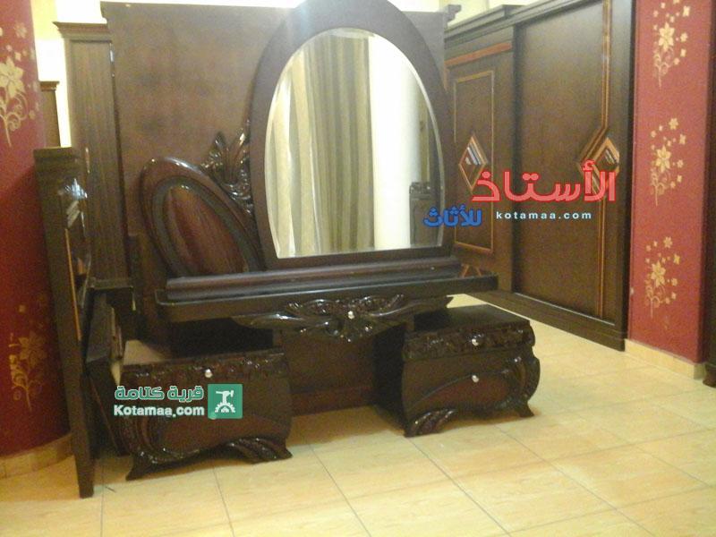 صور غرفه نوم مودرن 2015 اثاث مودرن (4)