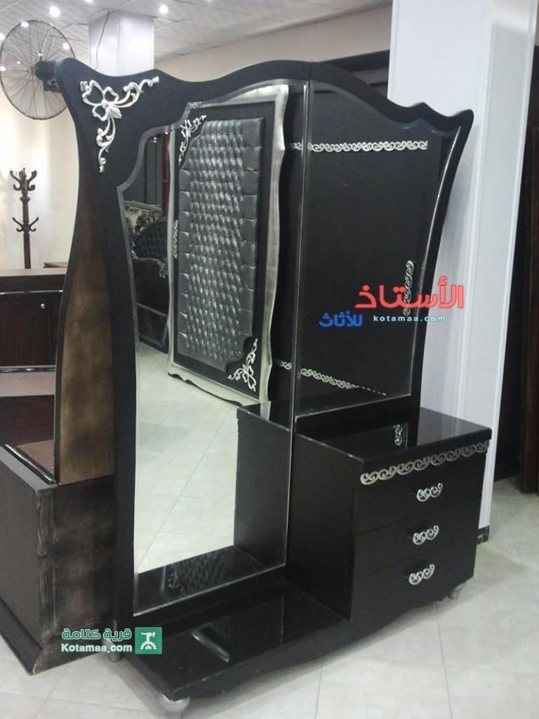 غرفه نوم مودرن جرار 2016 (2)