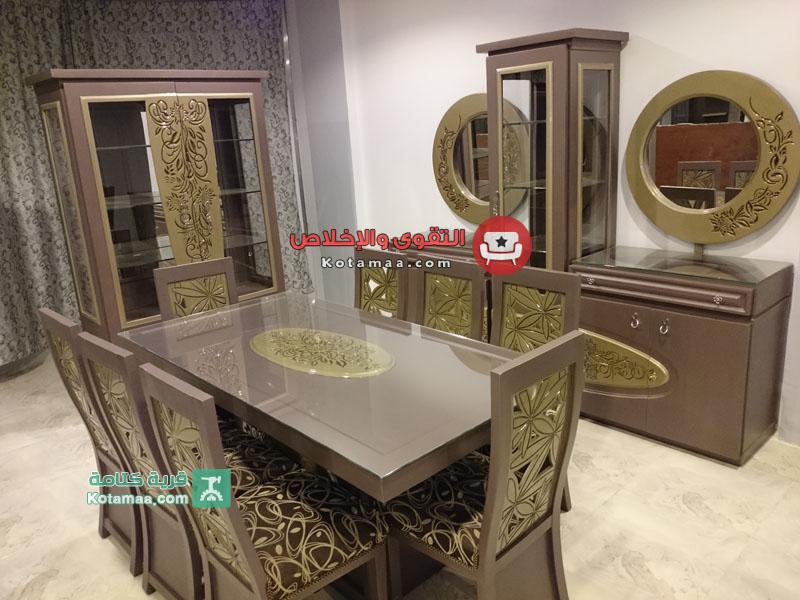 غرف سفرة مودرن قريه كتامه للاثاث 2015