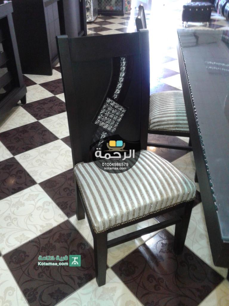 غرف سفرة مودرن 2015