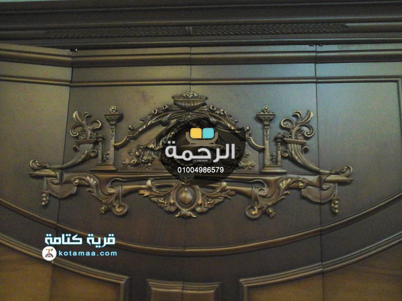 غرف نوم استيل الرحمه للاثاث (4)