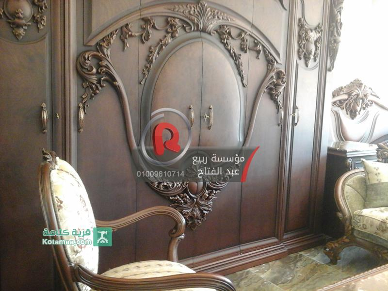 غرف نوم استيل حديثه 2015 (2)