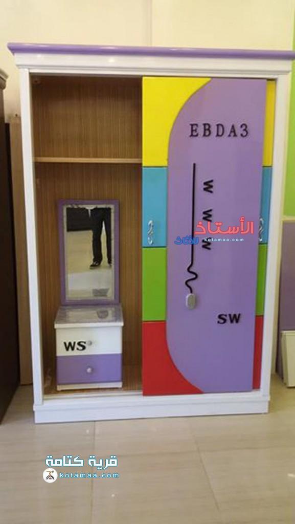 غرف نوم اطفال كتامه (1) copy