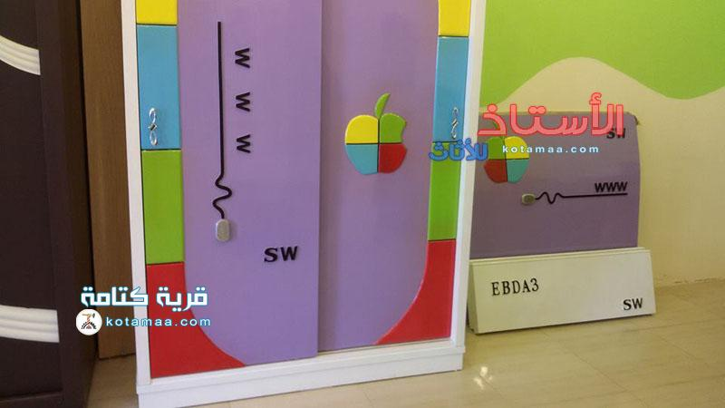 غرف نوم اطفال كتامه (2) copy