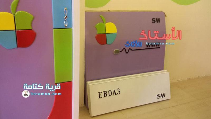 غرف نوم اطفال كتامه (3) copy