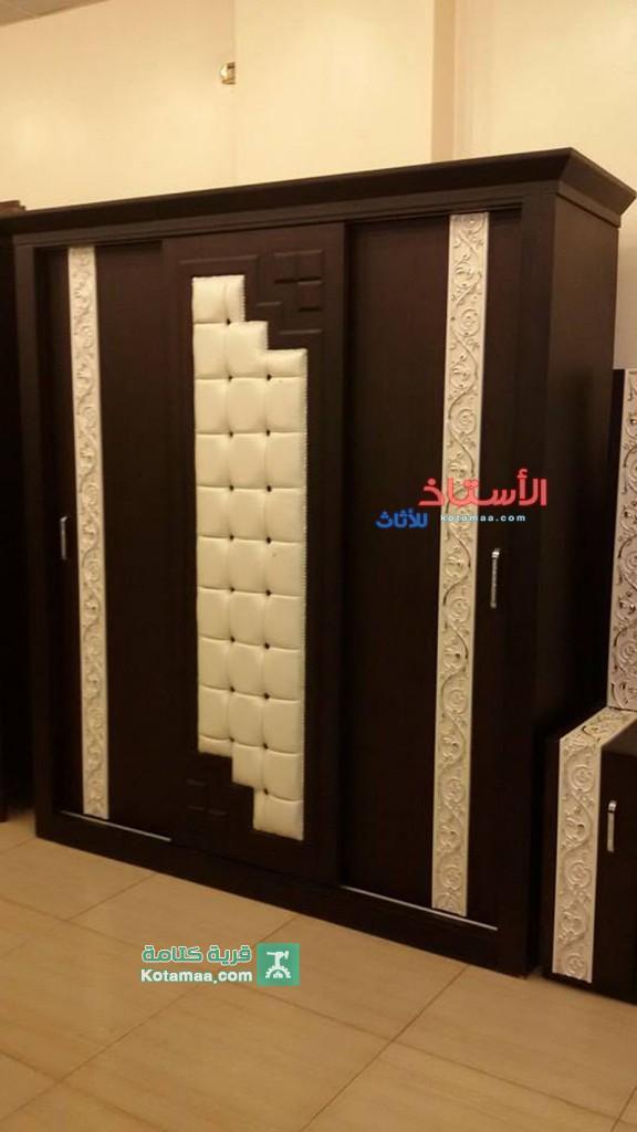 غرف نوم اطفال مودرن جلد 2015