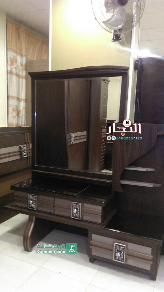 غرف نوم مودرن النجار للاثاث