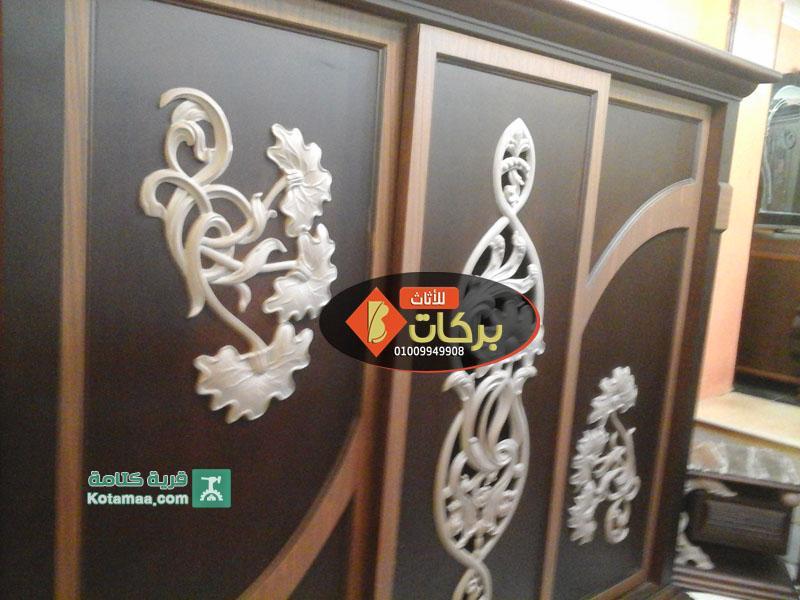 غرف نوم جديده جرار 2015 (1)