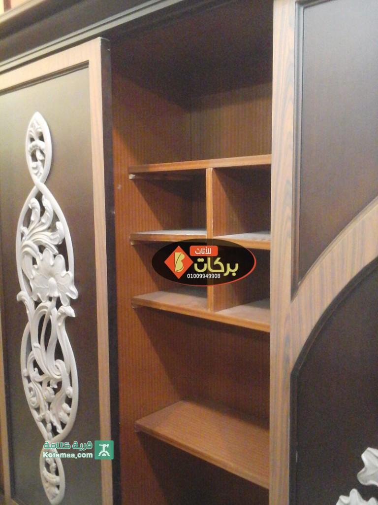غرف نوم جديده جرار 2015 (4)