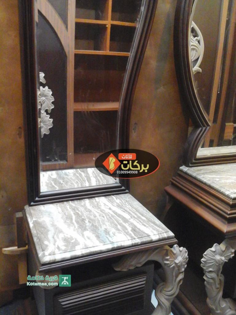 غرف نوم جديده جرار 2015 (5)