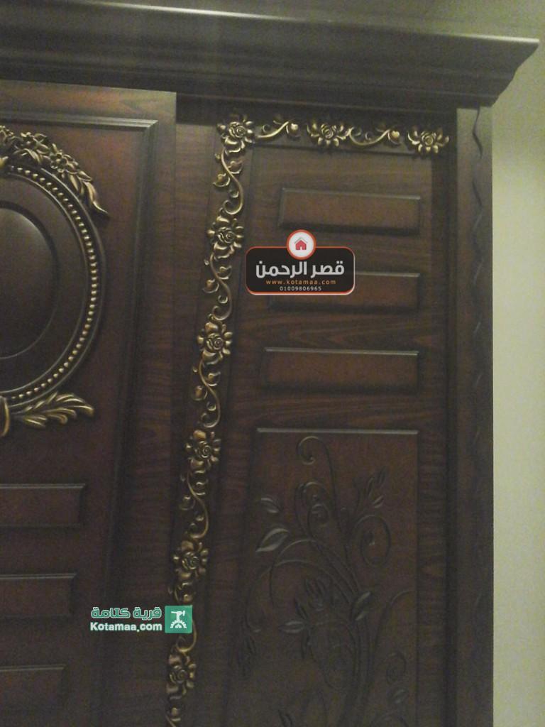 غرف نوم جرار قصر الرحمن