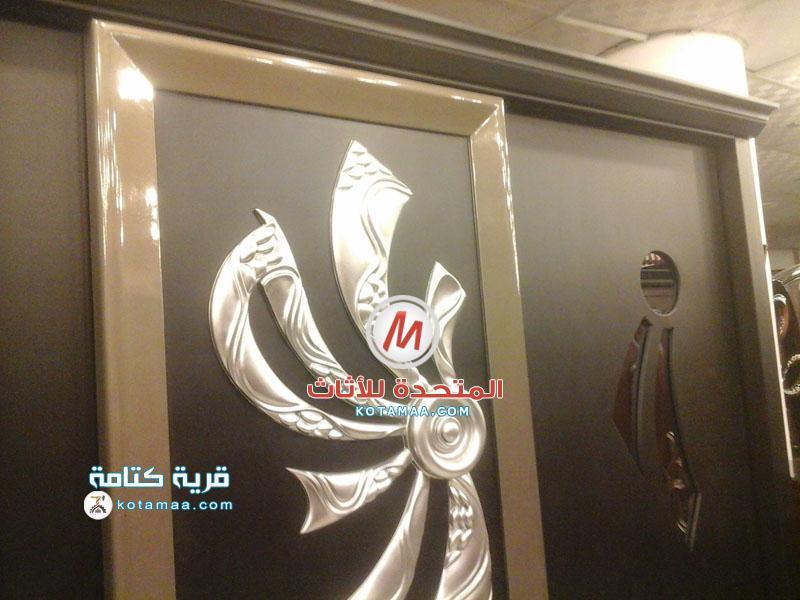 غرف نوم جرار مودرن مروحه 2015 (2)