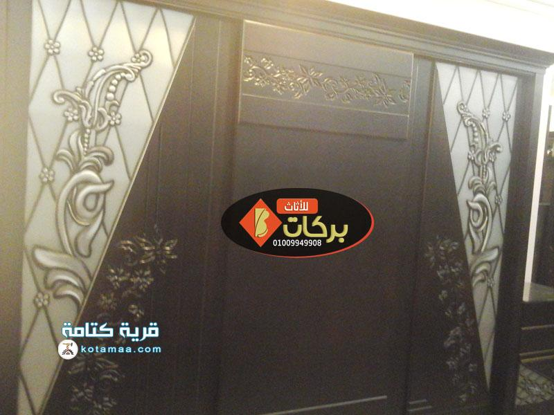 غرف نوم مودرن جرار مضلع 2015 (2)