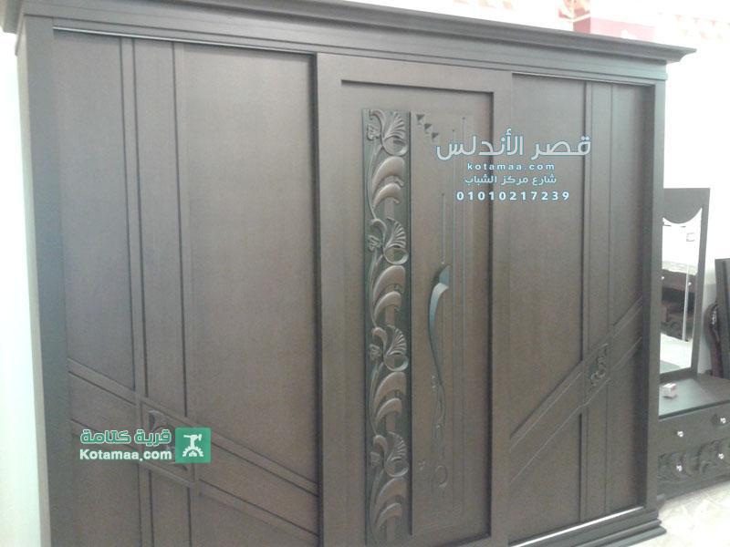 غرف نوم مودرن جرار معرض الاندلس