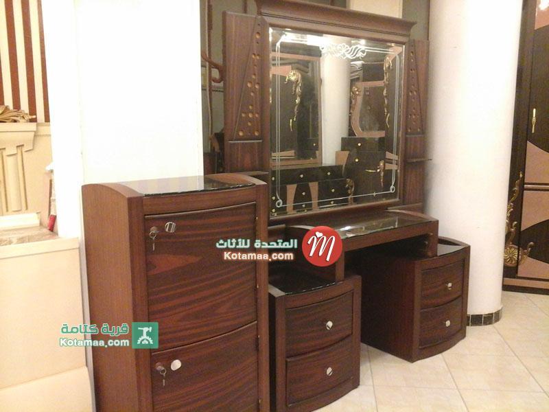 غرف نوم مودرن جرار 2015 (2)