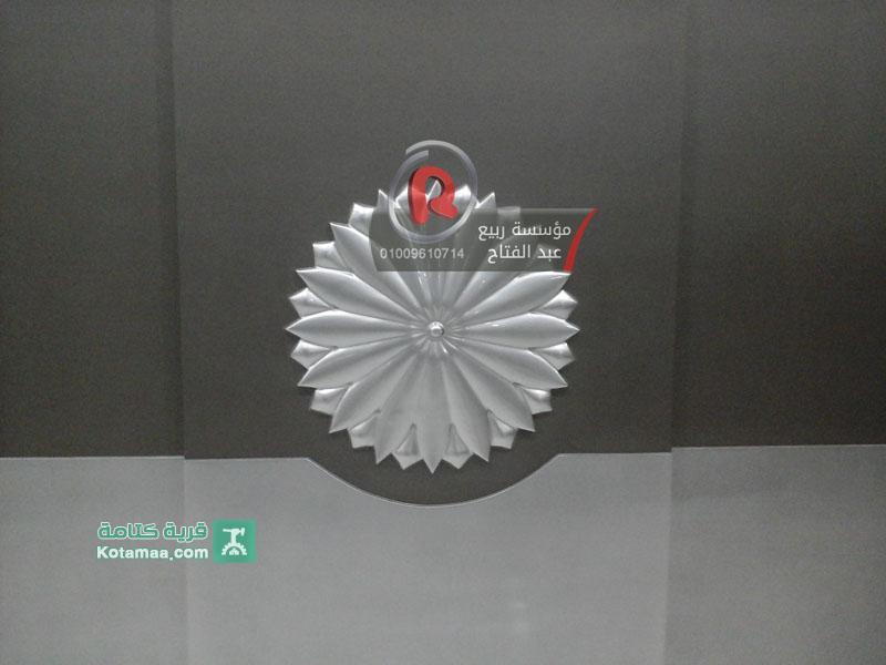 غرف نوم مودرن قرية كتامه 2015 (4)