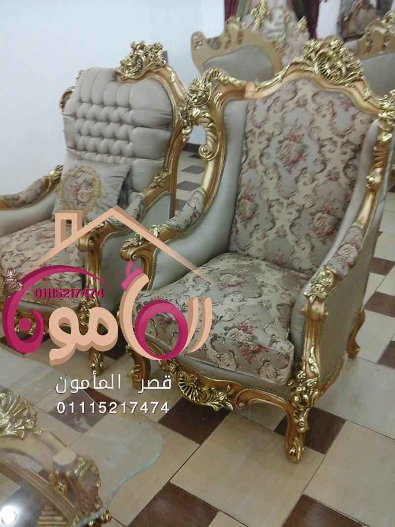 قصر المامون (2)