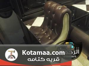غرف نوم مودرن جرار 2015