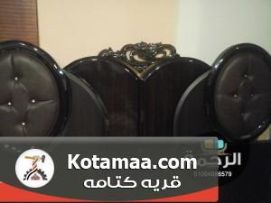 غرف نوم مودرن جرار 2014